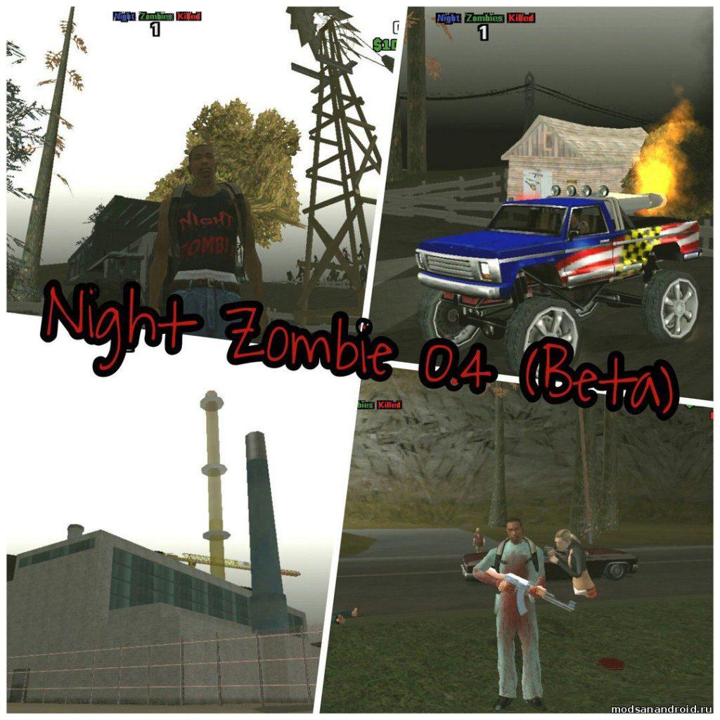 Night Zombie 0.4 (Beta)