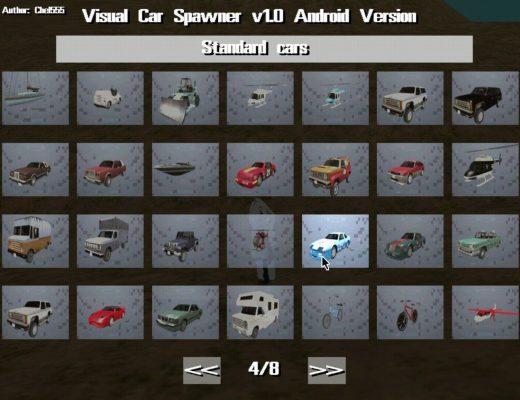 Визуальный Car Spawner