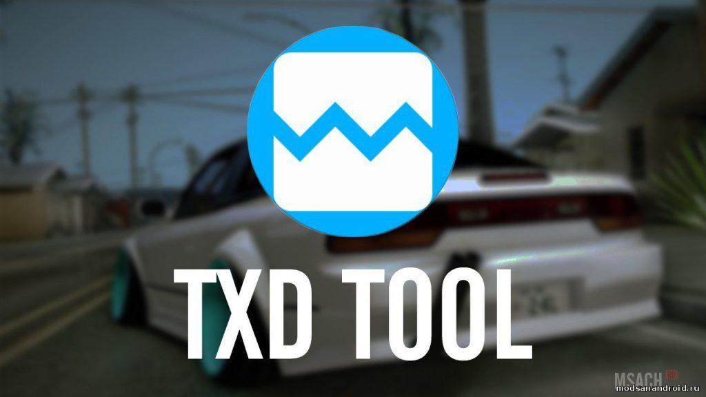 TXD TOOL  v1.1.6