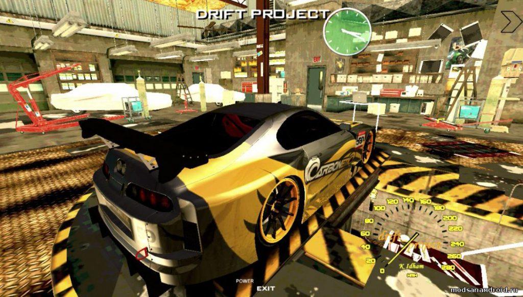 Гараж из Need For Speed World