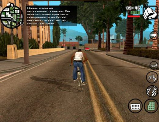 Где скачать GTA: San Andreas, версии для Android?