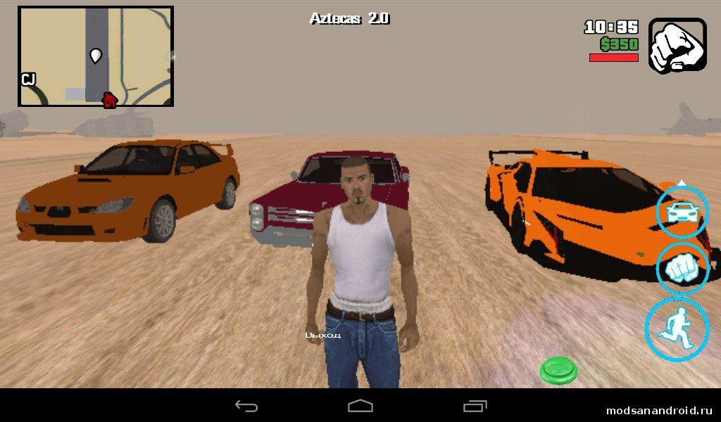 GTA Aztecas 2.0