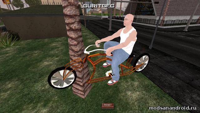Низкий велосипед
