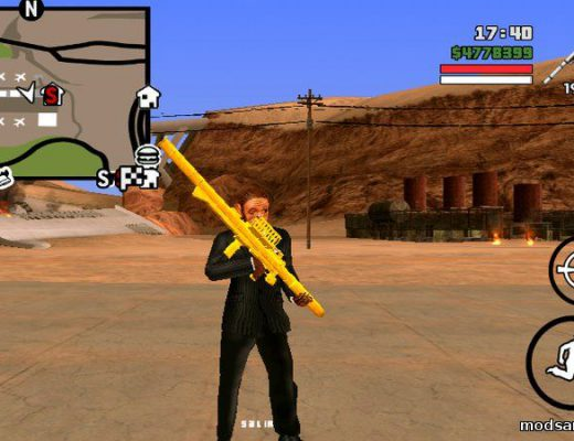 Ракета из GTA5