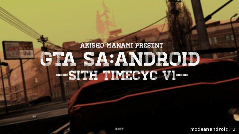 Sith Timecyc v1