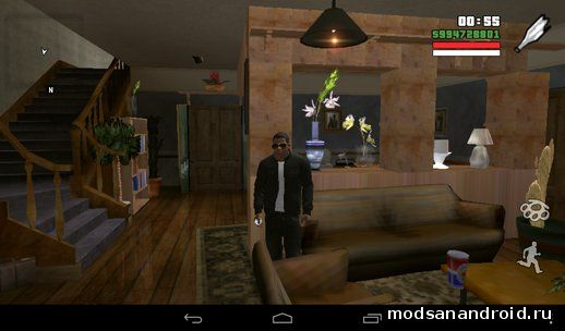 New CJ house for Android